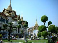 Palazzo Reale e Giardini