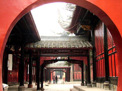 chengdu citta proibita