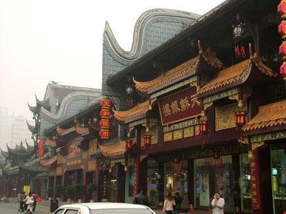 chengdu mercato