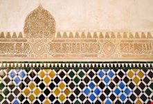 granada ceramica decora su una parete del castello di alhambra