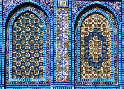 jerusalem decorazioni sulla parte esterna della cupola del rock