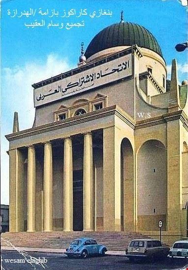 l nostra ex cattedrale bengasi