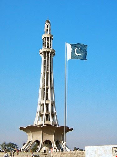 Minaar-e-Pakistan