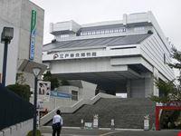 tokyo musee d  edo