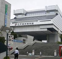 70642 tokyo musee d  edo