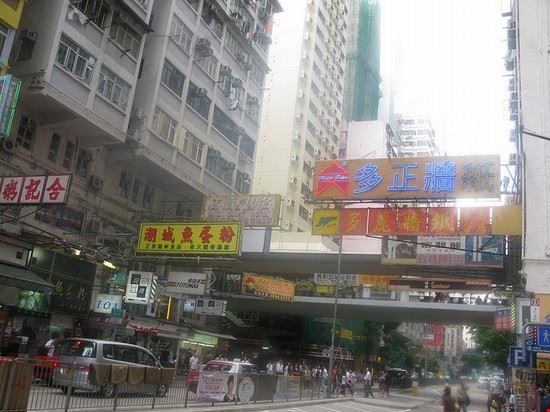 70938 hong kong wan chai