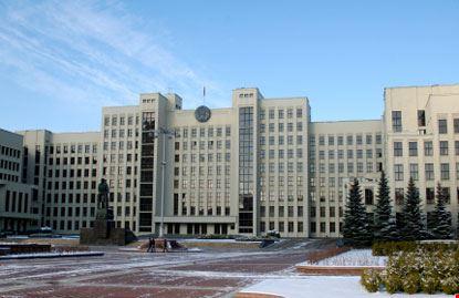 Sede del Governo