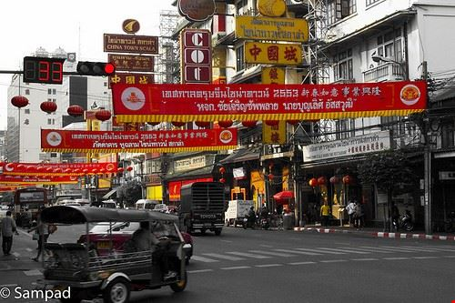 79233  quartiere cinese