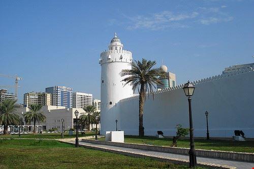 al-hosn palace