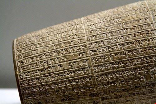 centro del patrimonio degli ebrei babilonesi