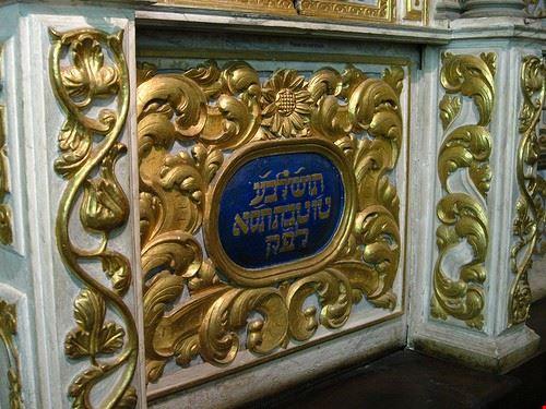 80567  sinagoga italiana e museo dell arte ebraica