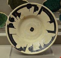 82187  il museo benaki