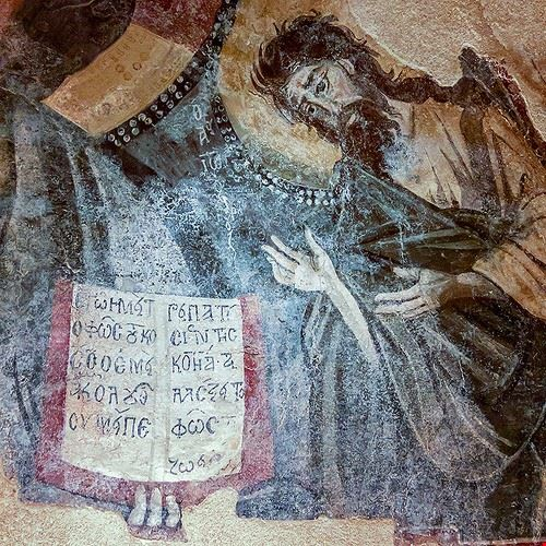82199  museo bizantino
