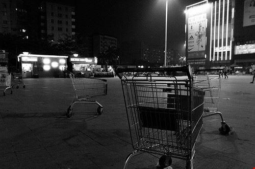 centro commerciale aupark