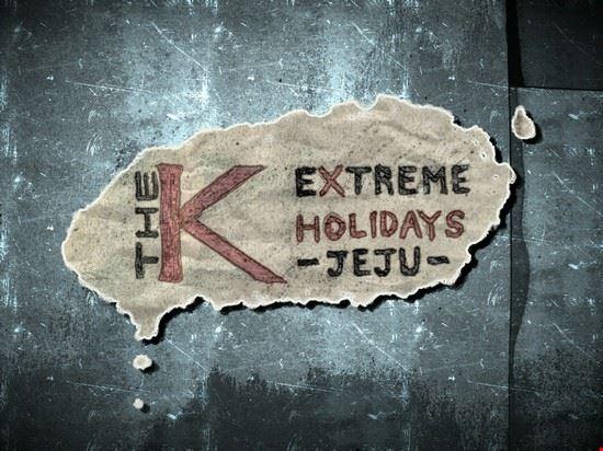 The K eXtreme holidays
