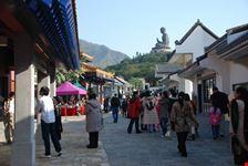 hong kong ngong ping village
