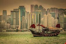 honh kong island