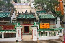 tempio man mo