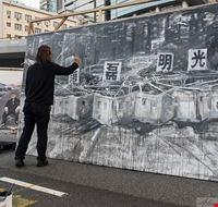 84428  museo dell arte di hong kong