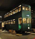 museo di storia di hong kong