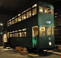 84431  museo di storia di hong kong