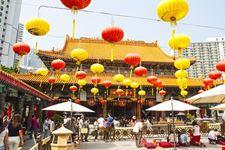 tempio wong tai sin