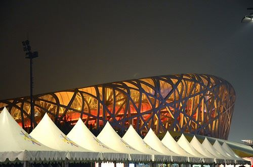 84702  nationalstadion