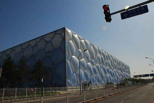 nationale schwimmzentrum