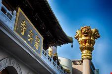 tempio di jing an