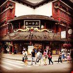 il tempio del buddha di giada