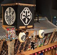 84768  museo di edo-tokyo