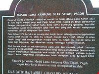 muzium negara malaysia