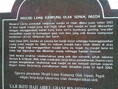 85132  muzium negara malaysia