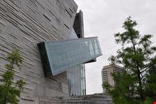 museo perot di natura e scienza