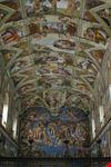 cappella sistina roma