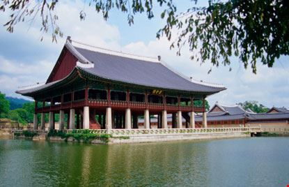 seoul palazzo kyongbok