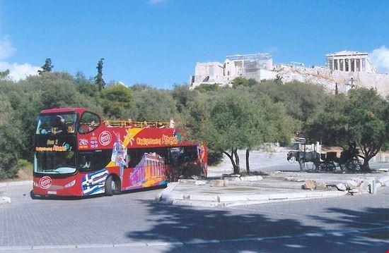 92759 atene tour