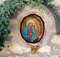 chiesa santa maria di ramo