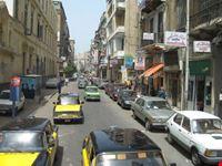 Strada di Città
