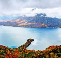 98727 tokyo nikko national park