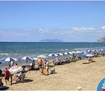 La Spiaggia di Fondi